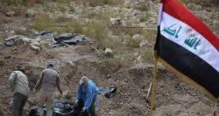 Kuburan Massal Isis Ditemukan