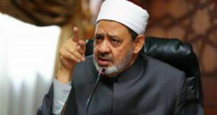 Sheikh Ahmed Al Tayeb