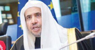 Syeikh Mohammed bin Abdul Karim Al Issa