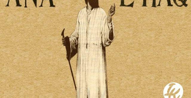 Al Hallaj
