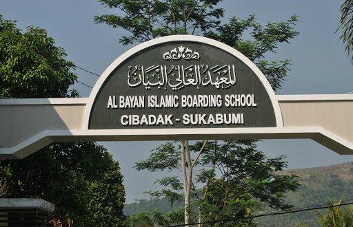 Al Bayan Islamic Boarding School