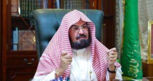 Syekh Abdul Rahman Al Sudais
