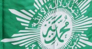 logo muhammadiyah  150701213309 171