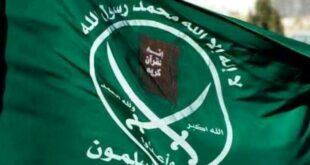 Al Azhar Keluarkan Fatwa Larang Gabung Ikhwanul Muslimin