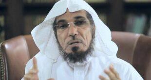 Salman Al Audah