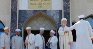 Imam Masjid Di Austria