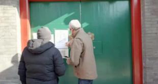Masjid Dongzhimen Wai Ditutup Untuk Mencegah Penyebaran Covid 19