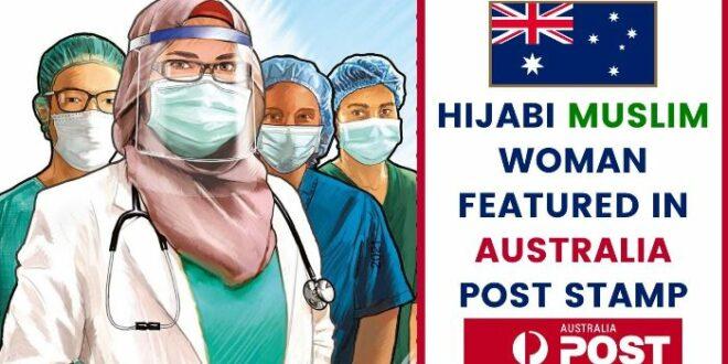 Hijabi Muslim Woman stamp