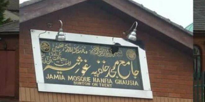 Masjid Jami Hanfia Ghausia