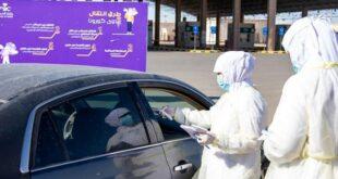 Penanganan Covid 19 Di Arab Saudi