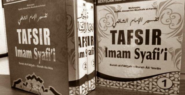 Tafsir Imam Syafii