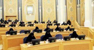 untuk pertama kalinya dalam sejarah keanggotaan dewan syuro arab 201117093008 885