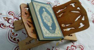 gagasan perdamain dalam al-quran