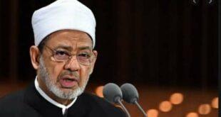 imam besar al azhar sheikh ahmed el tayyeb