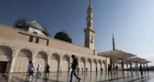 masjid di arab saudi