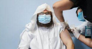 syekh 'abdur rahmaan ibn' abdil 'azeez as sudays menjalani vaksinasi covid 19
