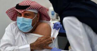 vaksinasi di arab saudi