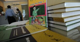 ilustrasi kursus bahasa arab  170312164001 884