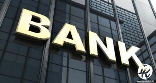 bunga bank scaled