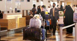 Kedatangan wisatawan di Arab Saudi