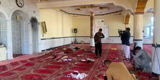 Masjid di Afghanistan hancur dihantam bom saat Salat Jumat