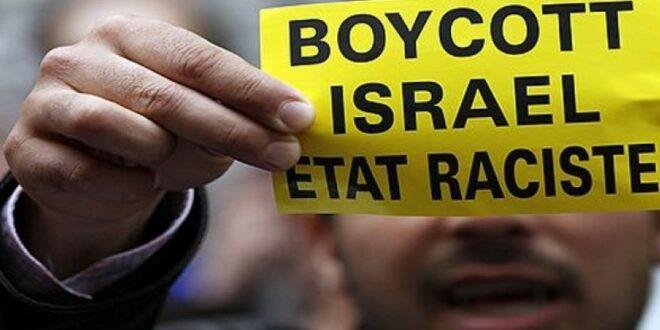 boikot produk israel  140813134128 244