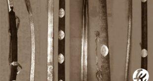 pedang rasulullah