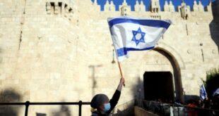 Agresi Israel ke Palestina