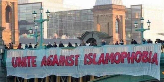 Bersatu melawan Islamofobia di Austria