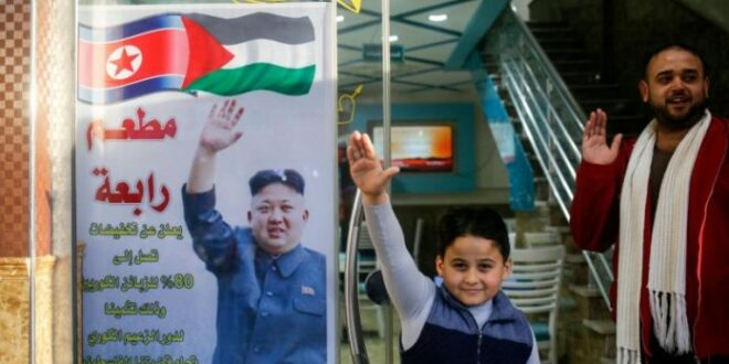 Korea Utara tuduh Israel lakukan genosida di Palestina
