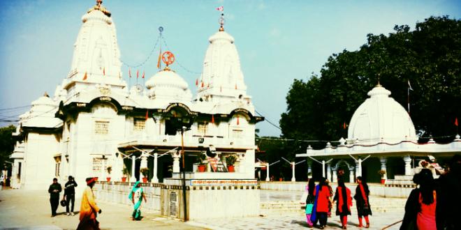 Kuil Gorakhnath