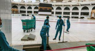 Masjidil Haram tengah disterilkan