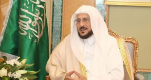 Menteri Urusan Islam Arab Saudi Abdul Latif Al Sheikh