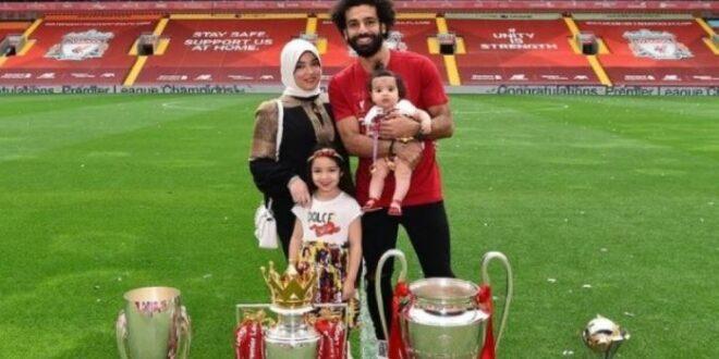 Mohamed Salah dan keluarga