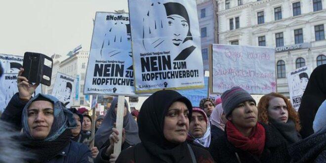 Muslim Austria