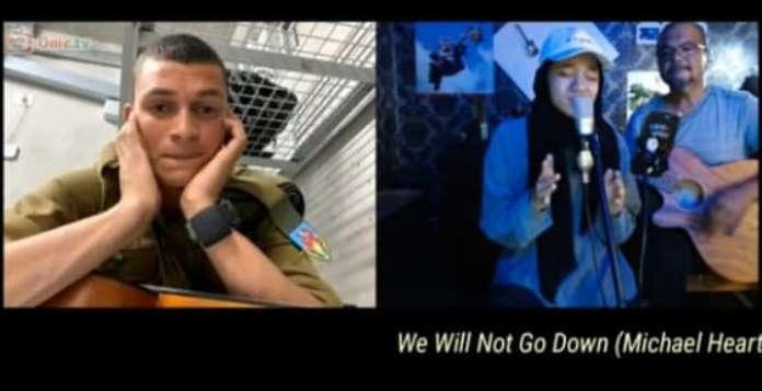nabila taqiyyah dan seorang tentara israel