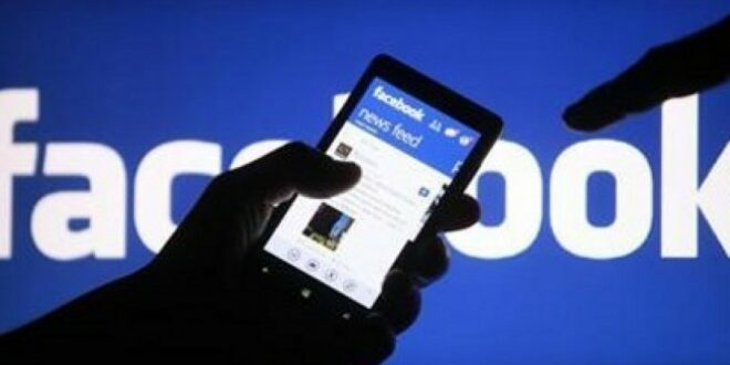 facebook untuk smartphone ilustrasi  140131031601 486