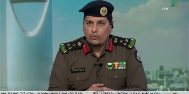 Brigjen Sami Al Shuwairekh