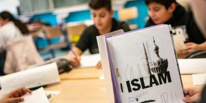 Buku pelajaran agama Islam di Jerman