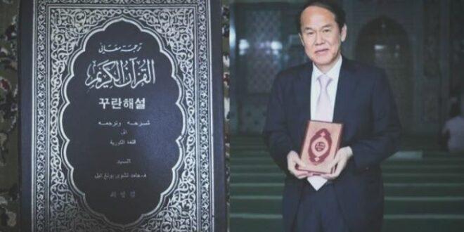 Dr Choi Yong Kil