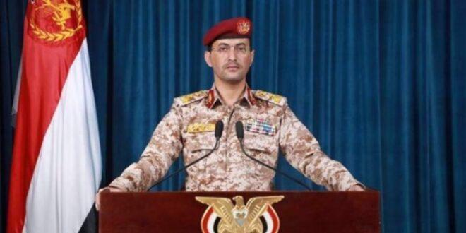 Jubir Angkatan Bersenjata Yamah Brigjen Yahya Saree