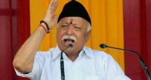 Ketua RSS Mohan Bhagwat