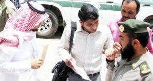Otoritas keamanan haji Arab Saudi memeriksa kelengkapan haji ekspatriat