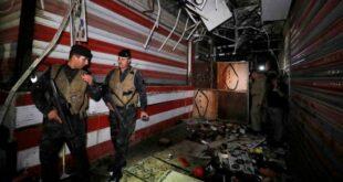 Pasar Al Sadr Baghdad pasca bom bunuh diri malam Idul Adha
