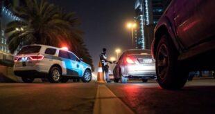 Petugas keamanan Arab Saudi periksa ketat setiap kendaraan yang akan masuk Mekah dan Madinah