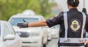 Petugas keamanan haji Arab Saudi memeriksa dengan ketat setiap kendaraan yang masuk ke Mekah dan Madinah
