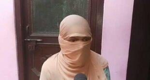 Renu Gangwar alias Ayesha Albi
