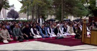 Suasana salat Idul Adha di Istana Presiden Afghanistan saat tiga roket meledak di luar