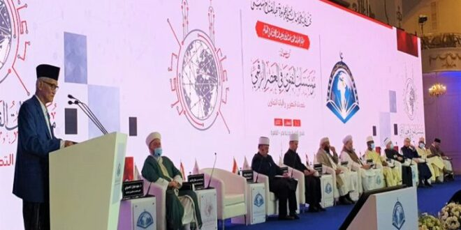 Ketum MUI KH Miftachul Akhyar di depan para mufti dunia