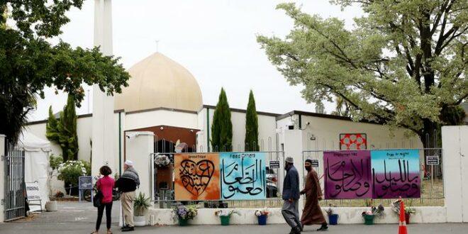 Masjid Al Noor Christchurch